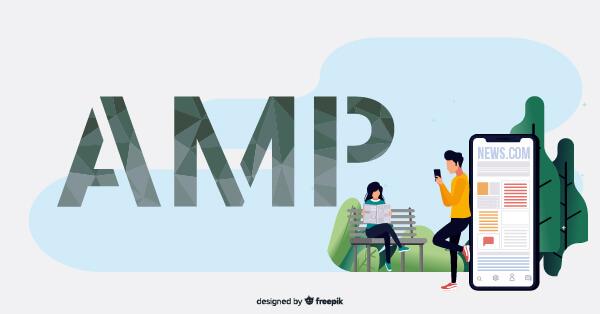 amp加快手機版網頁讀取速度