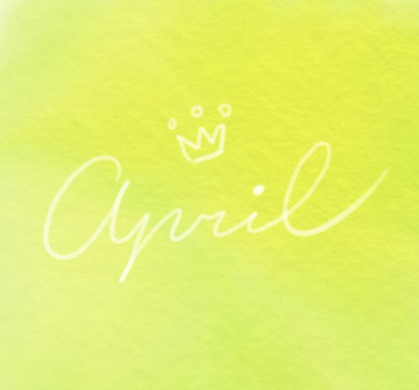 四月是April
