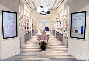 水美媒東區形象店開幕