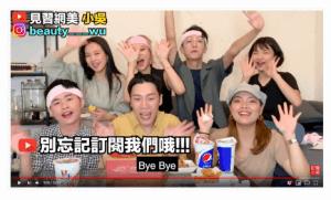 影片seo - 訂閱