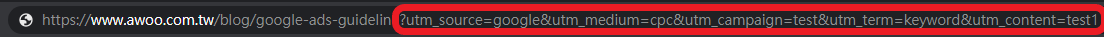 UTM 的全名是 Urchin Tracking Module,作法是將原本的網址後面連接一段參數,只要點擊到帶有這段參數的連結,GA 都會記錄其來源與在網站中的行爲