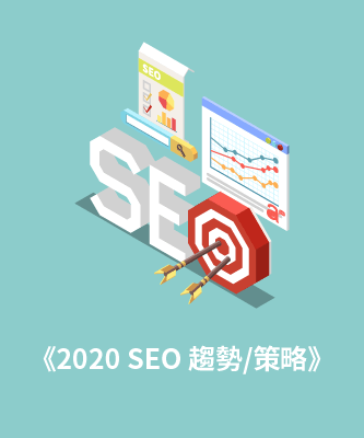 ebook-seo-trend